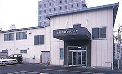 上田透析クリニック